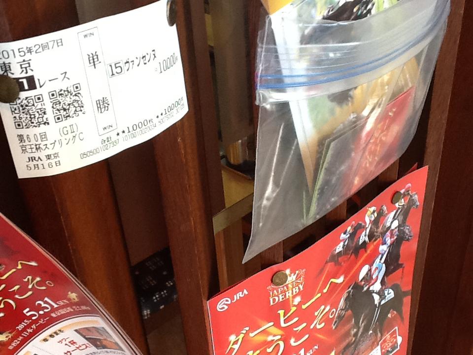 2014,5,29,hizume222.JPG